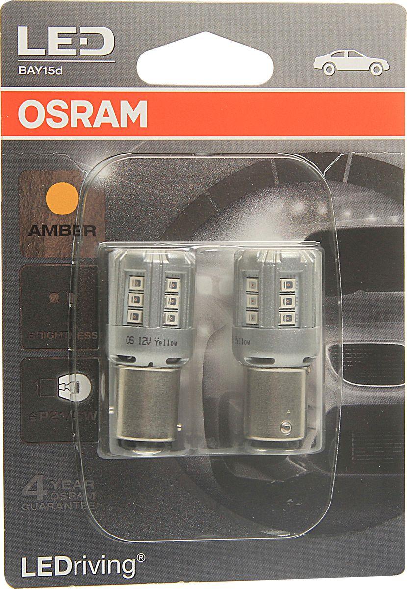 Лампа автомобильная Osram P21/5W (BAY15d) LED Standart Amber 12V, 1457YE02B, 2 шт