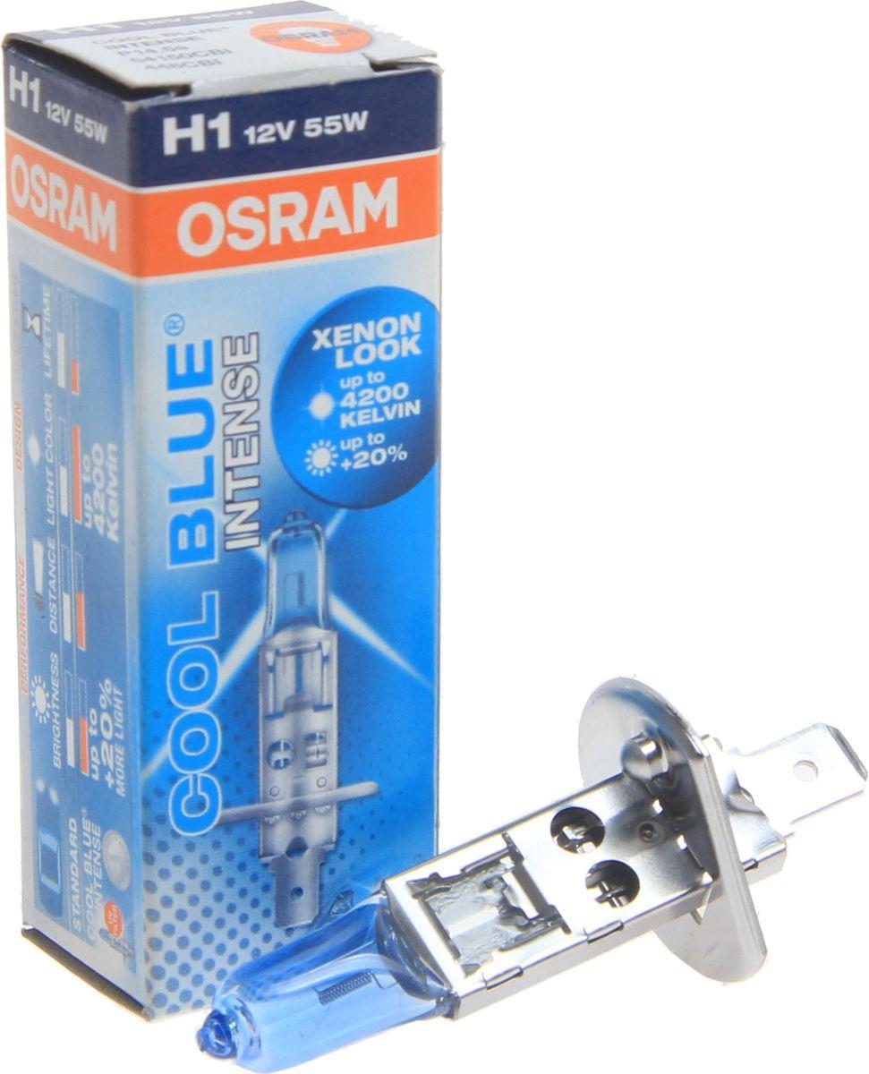 Лампа автомобильная Osram H1 (55) P14.5s +20% Cool Blue Intense 4200K 12V, 64150CBI лампа osram h1 100w 12v off road super bright premium