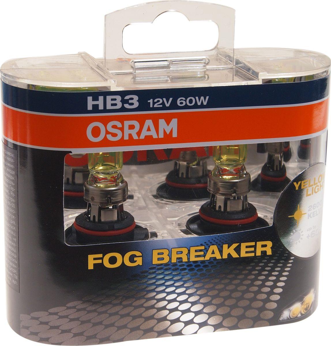 Лампа автомобильная Osram HB3/9005 (60) P20D Fog Breaker 2600K 12V, 9005FBRHCB, 2 шт лампа галогенная osram hb3 2600к fog breaker 60