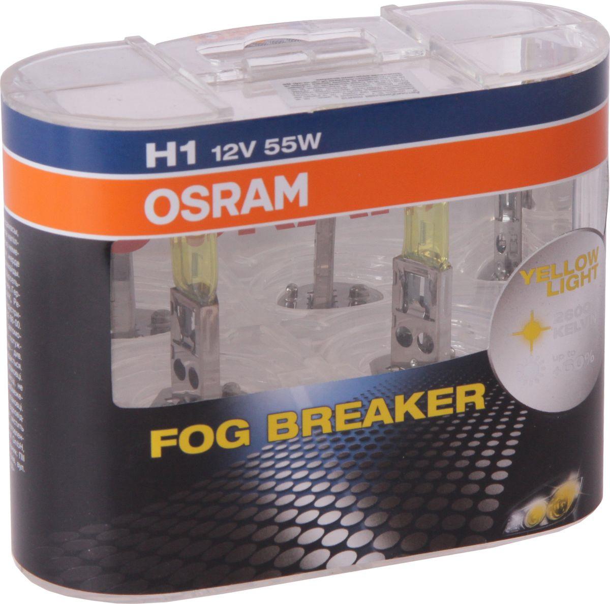 Лампа автомобильная Osram H1 (55) P14.5s Fog Breaker 2600K 12V, 62150FBRHCB, 2 шт лампа галогенная osram hb3 2600к fog breaker 60