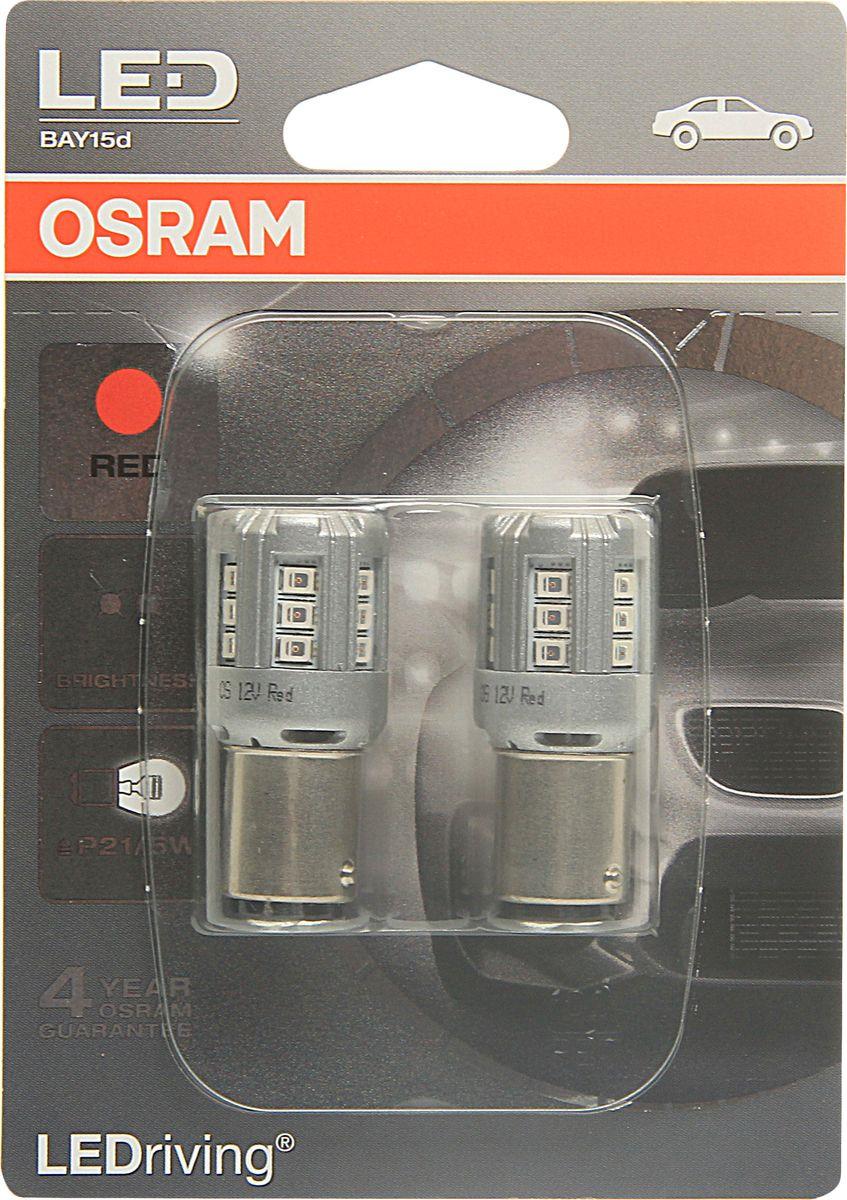Лампа автомобильная Osram P21/5W (BAY15d) LED Standart Red 12V, 1457R02B, 2 шт лампа светодиодная osram h10 12v led py20d 6000k ledriving fog lamp к уп 2 шт 9645cw