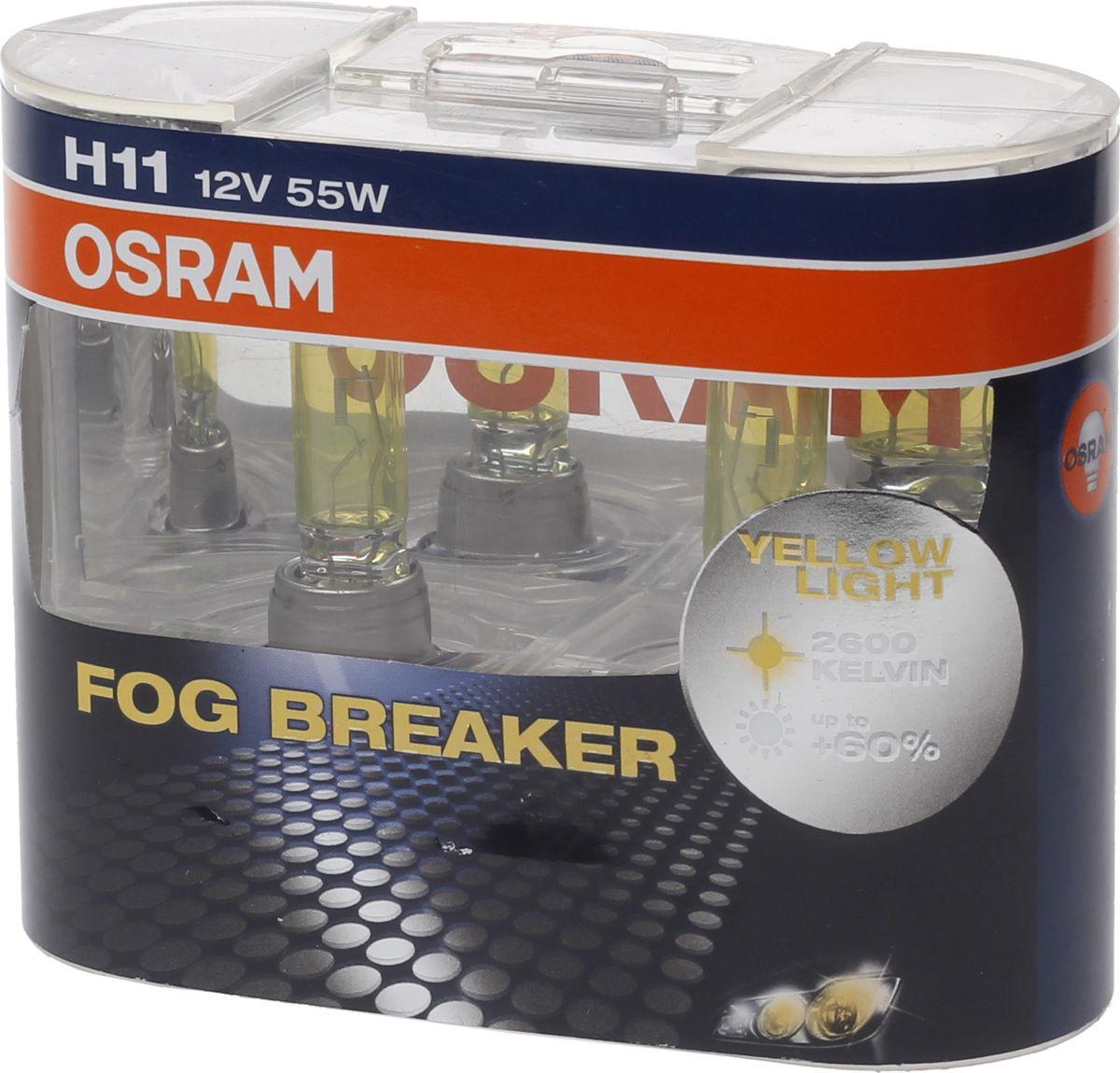 Лампа автомобильная Osram H11 (55) PGJ19-2+60% Fog Breaker 2600К 12V, 64211FBRHCB, 2 шт лампа галогенная osram hb3 2600к fog breaker 60