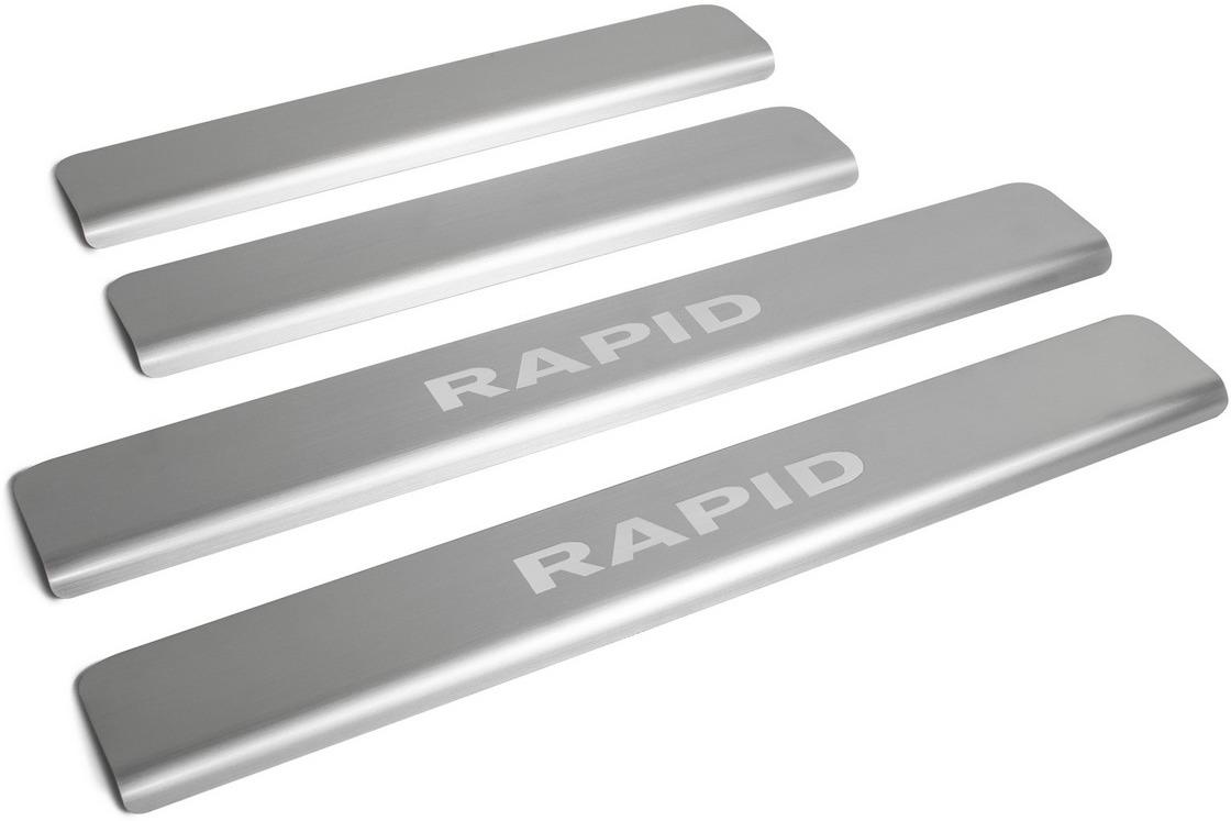 Накладки на пороги Rival для Skoda Rapid 2014-н.в., нерж. сталь, с надписью, 4 шт. NP.5104.3 накладки на пороги rival для skoda rapid 2014 н в нерж сталь с надписью 4 шт np 5104 3