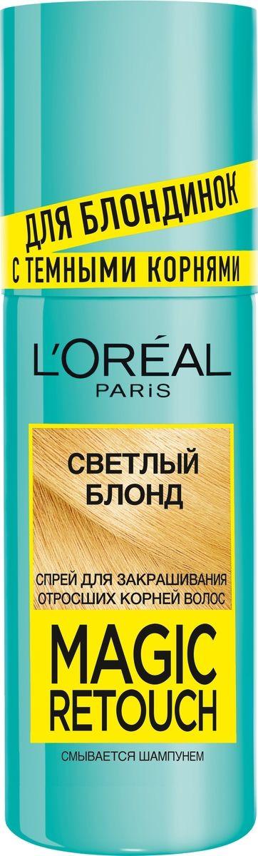 Краска-спрей для волос L'Oreal Paris Magic Retouch, Светлый блонд, для мгновенного закрашивания отросших корней, 75 мл