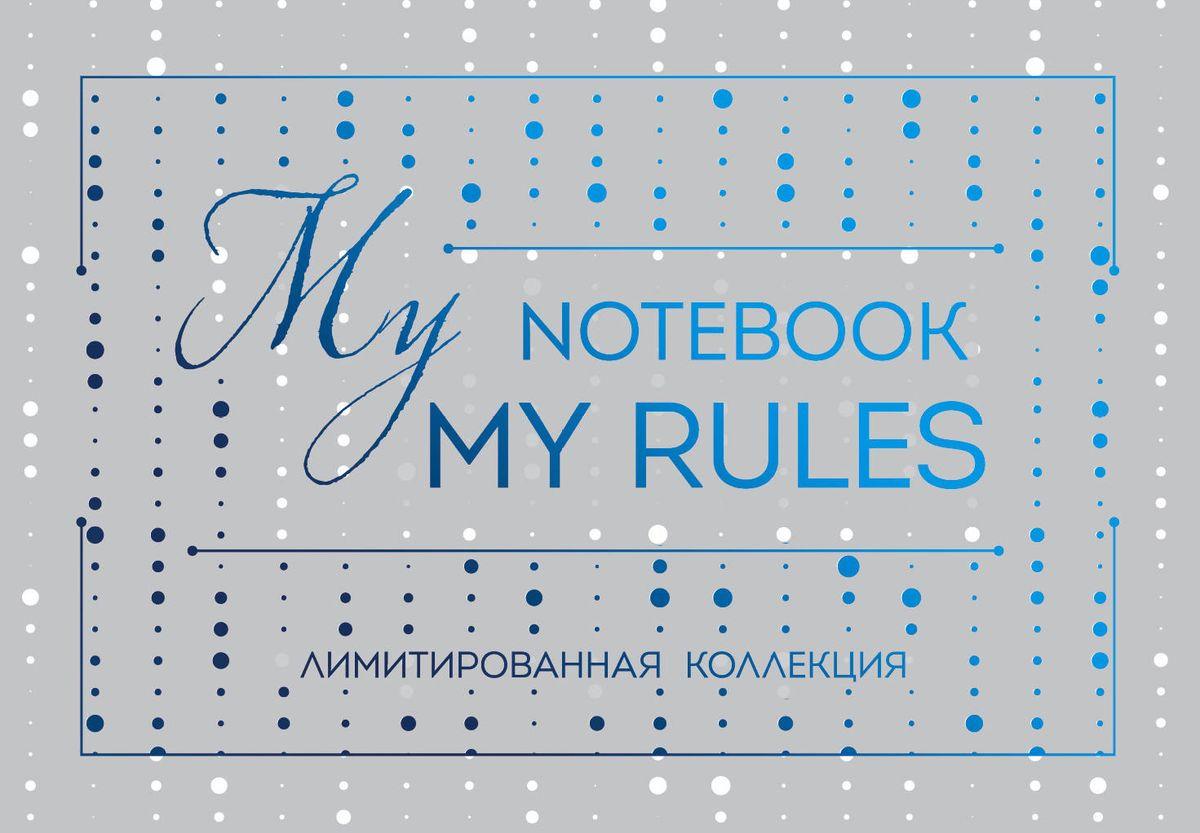 Блокнот My notebook. My rules (красный) (комплект с полусупером) лонгслив printio my town my rules
