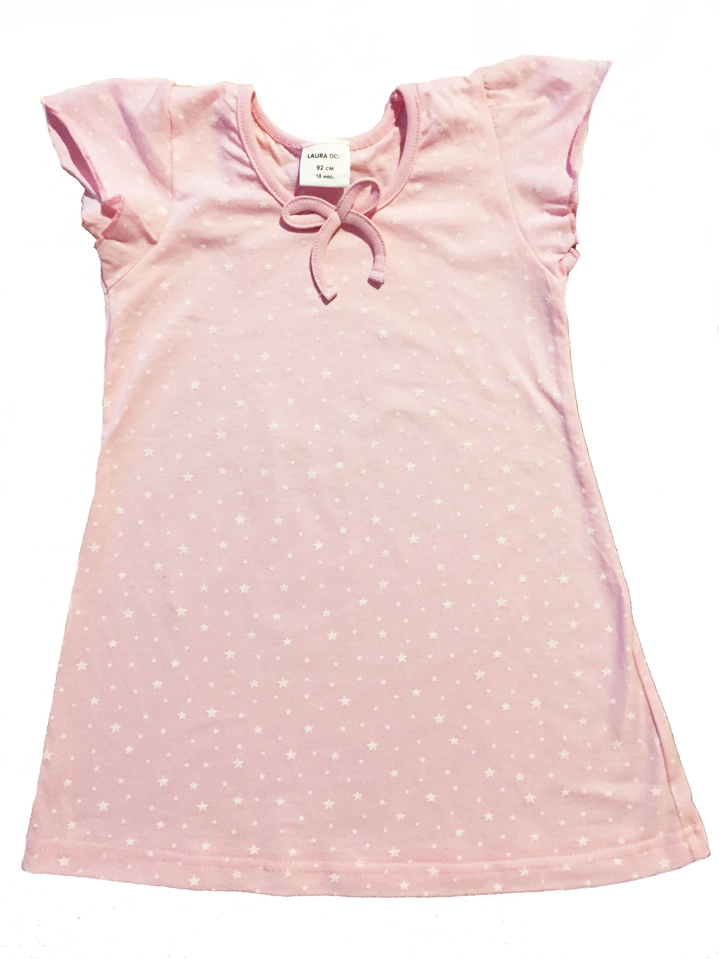 Ночная рубашка LAURA DOFI рубашка laura kent klingel цвет голубой