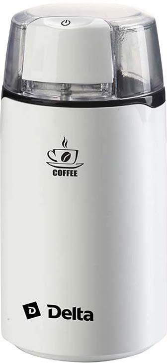 Кофемолка Delta DL-087К, белый все цены