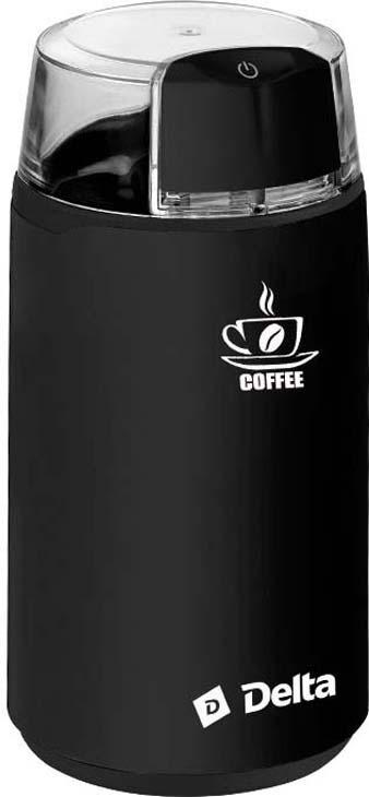 Кофемолка Delta DL-087К, черный Delta