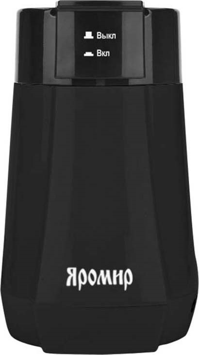 Кофемолка Яромир Яр-501, черный Яромир