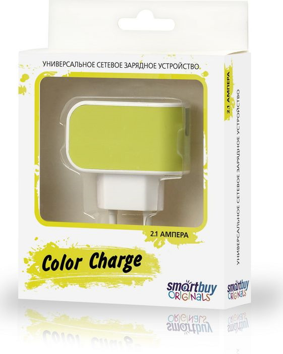 Сетевое зарядное устройство SmartBuy Color Charge SBP-8020, 2А, желтый автомобильно зарядное устройство smartbuy turbo sbp 2025 2 4а белый