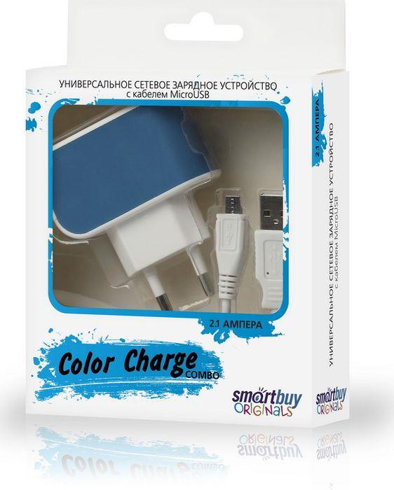 Сетевое зарядное устройство SmartBuy Color Charge Combo SBP-8070 + кабель MicroUSB, 2А, синий сетевое зарядное устройство smartbuy flash sbp 2023c usb type c рower delivery 30 вт 2 4а белый