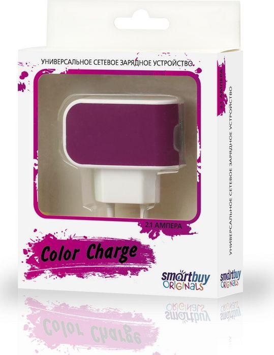 Фото - Сетевое зарядное устройство SmartBuy Color Charge SBP-8030, 2А, фиолетовый беспроводное зарядное устройство smartbuy sbp w 109 auto черный