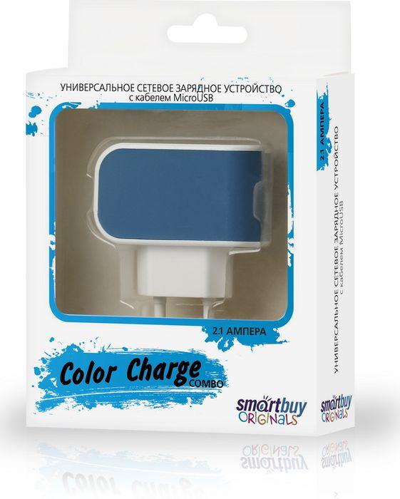 Сетевое зарядное устройство SmartBuy Color Charge SBP-8010, 2А, синий автомобильно зарядное устройство smartbuy turbo sbp 2025 2 4а белый