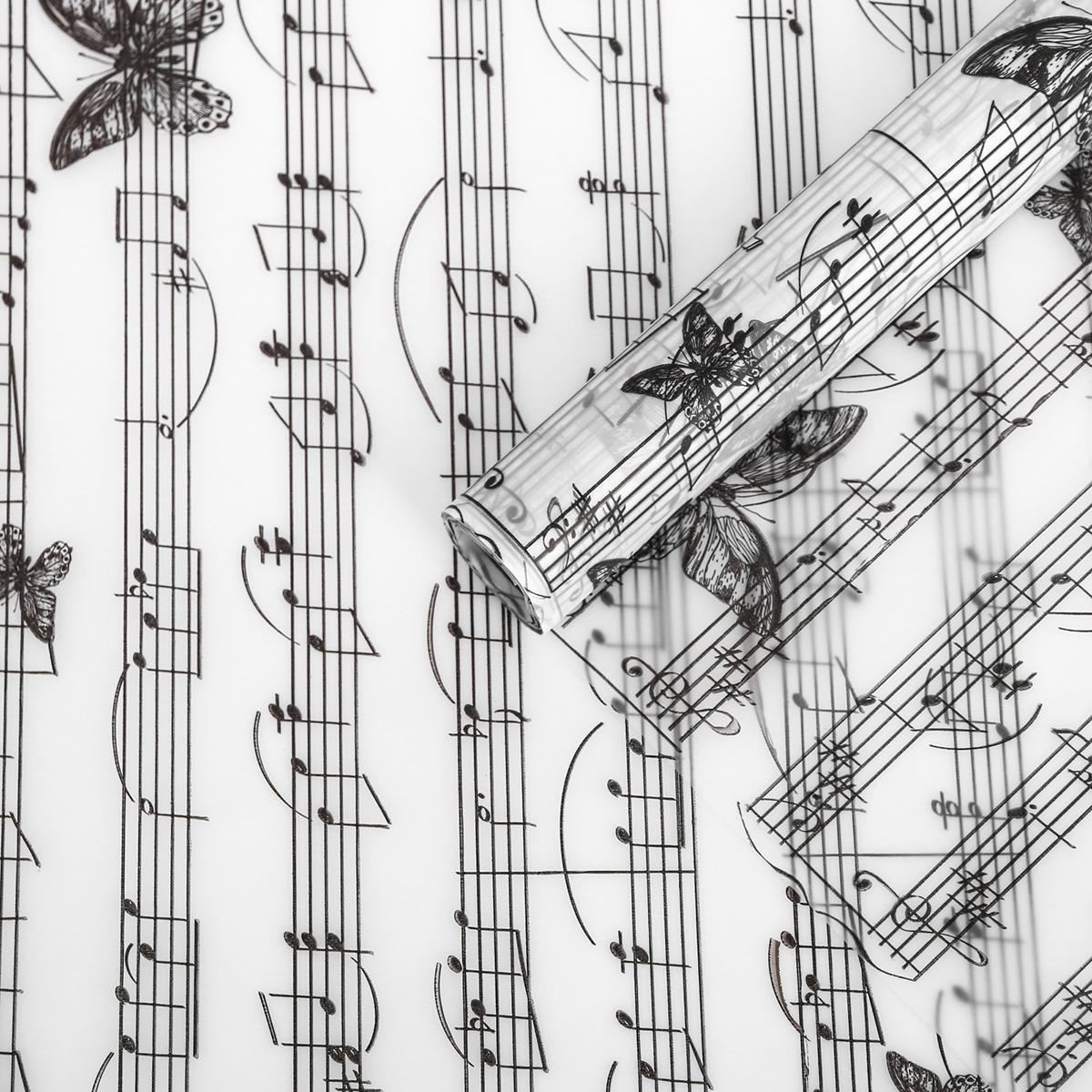Пленка матовая для цветов Дарите Счастье Воздушная музыка, в рулонах, 3853817, 0,68 ? 8 м