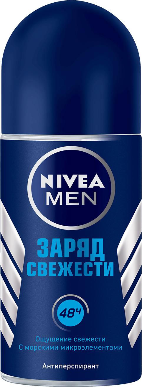 Дезодорант шарик Nivea