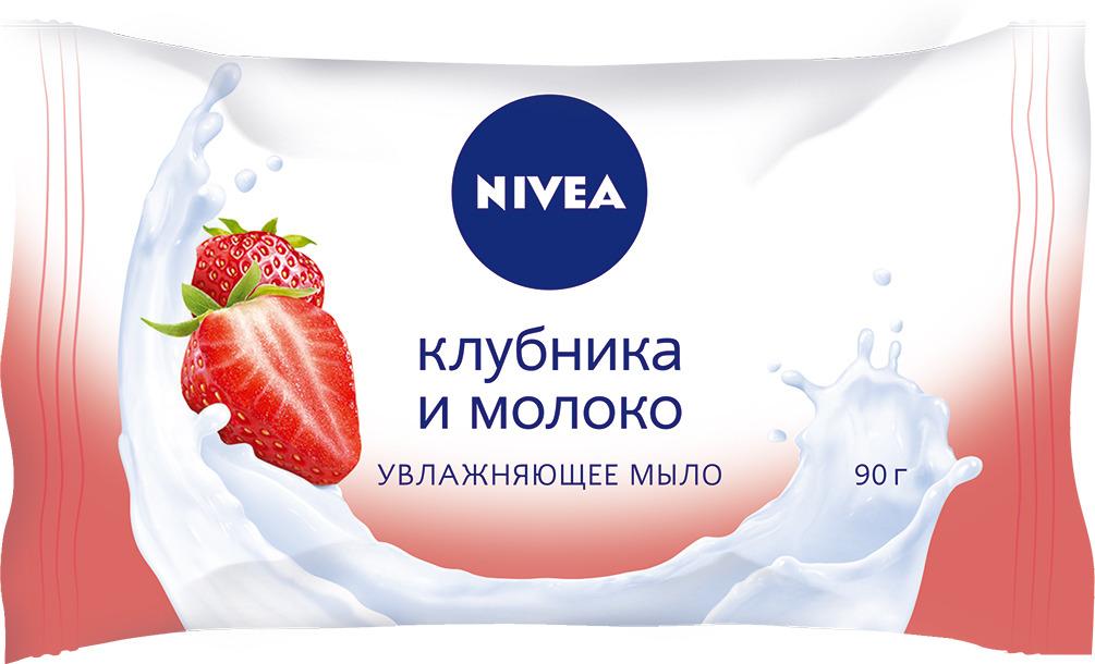 Увлажняющее мыло Nivea Клубника и молоко, 90 грC12838Мыло КЛУБНИКА И МОЛОКО от NIVEA с приятным ароматом свежей клубники и ценными молочными протеинами нежно очищает кожу, делая ее ощутимо более гладкой, и придает ей тонкий аромат.