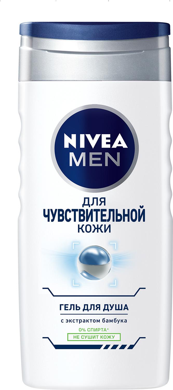 Гель для душа Nivea Для чувствительной кожи, 250 мл83611Формула геля с молочком бамбука разработана специально для мужской кожи: она очищает, не пересушивая кожу, а легкий свежий аромат тонизирует и заряжает энергией. Не содержит этилового спирта.