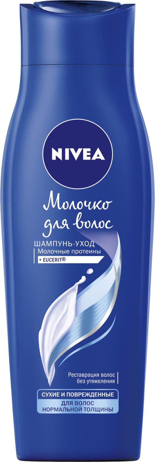 """Шампунь-уход Nivea """"Молочко для волос"""", для волос нормальной толщины, 250 мл"""
