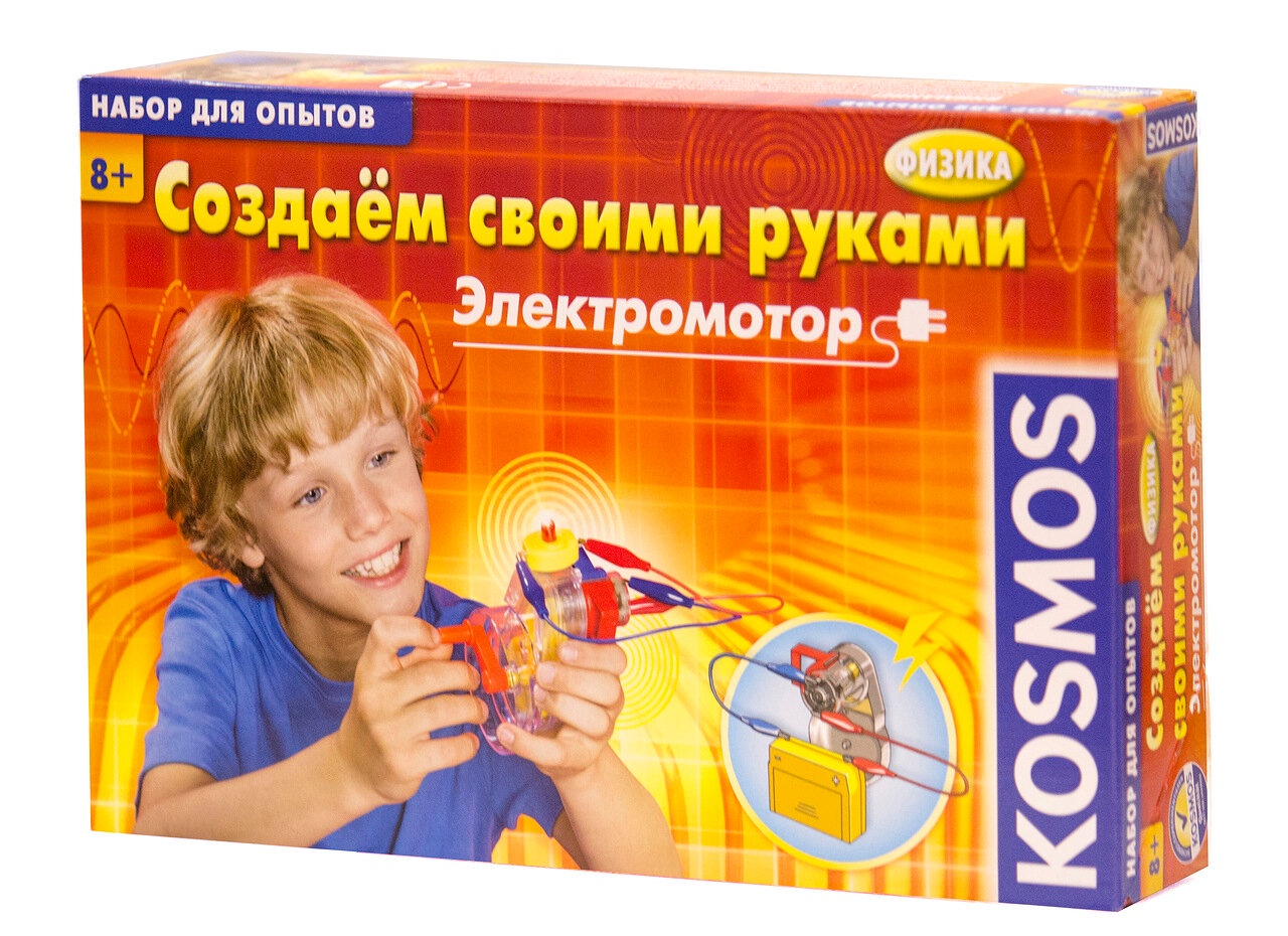 Набор для опытов 1617775 набор kosmos 1617775 создаем своими руками электромотор