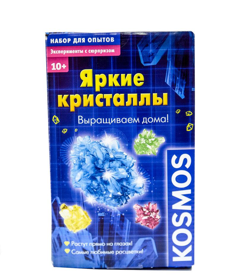Набор для опытов Kosmos 1617780 kosmos набор для опытов kosmos создаем своими руками электромотор