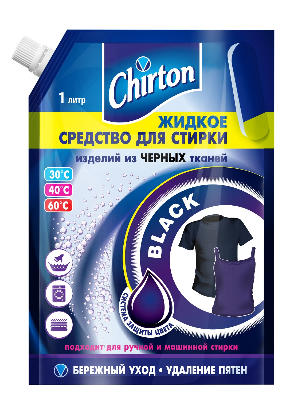 Жидкое средство для стирки Chirton ch-235, черный, 1.039 жидкое средство для стирки chirton для черных тканей 1 325 л
