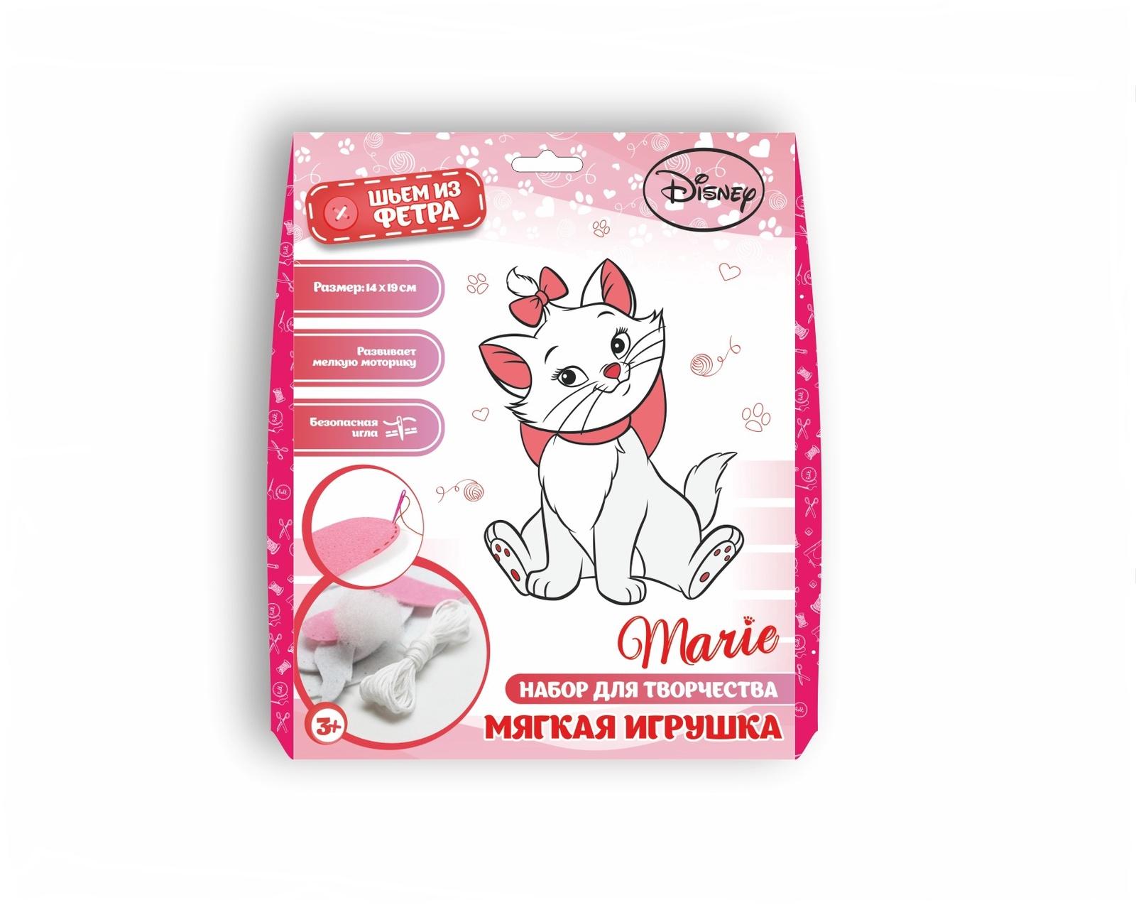 Набор для изготовления игрушки Disney Кошечка Мари мягкие игрушки disney лэмми 25 см