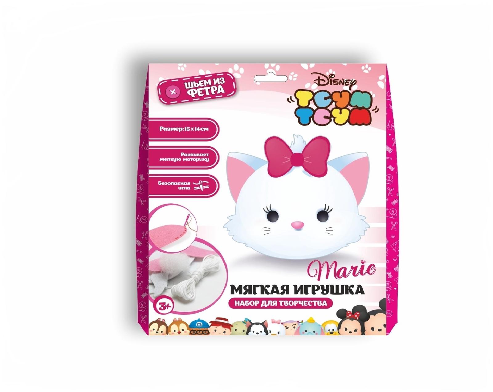 Набор для изготовления игрушки Disney ЦУМ ЦУМ Кошечка Мари