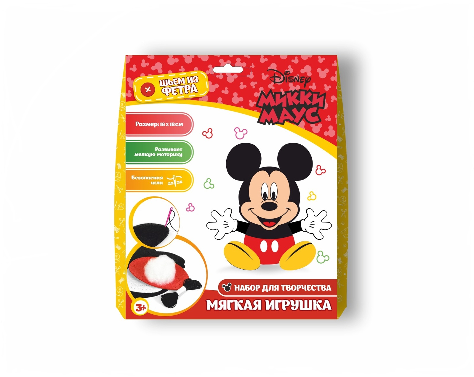 Набор для изготовления игрушки Disney Микки мягкие игрушки disney лэмми 25 см