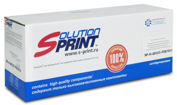 Тонер-картридж Solution Print SP-H-2612/ FX-9/ FX-10/ 703 (Q2612A/Canon 703/ FX-9/ FX-10)