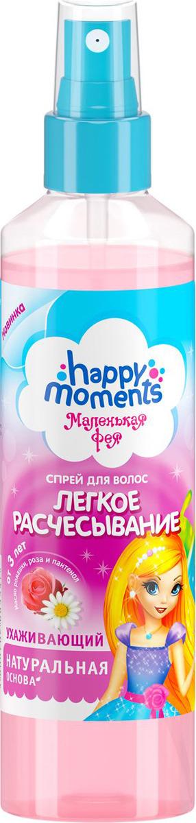 happy moments маленькая фея Маленькая Фея Детский спрей для волос Легкое расчесывание 160 мл