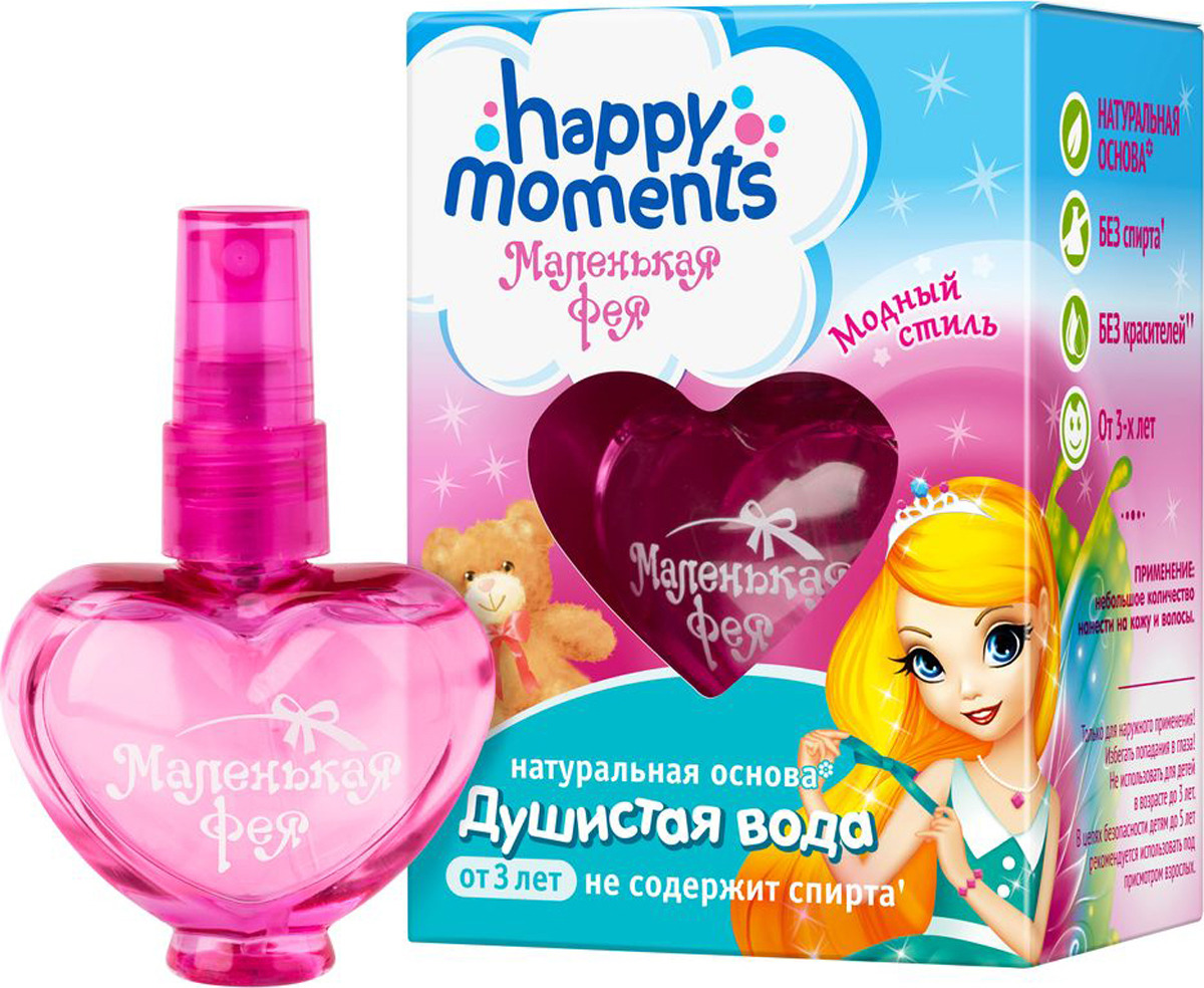 happy moments маленькая фея Маленькая Фея Детская душистая вода Модный стиль 23 мл