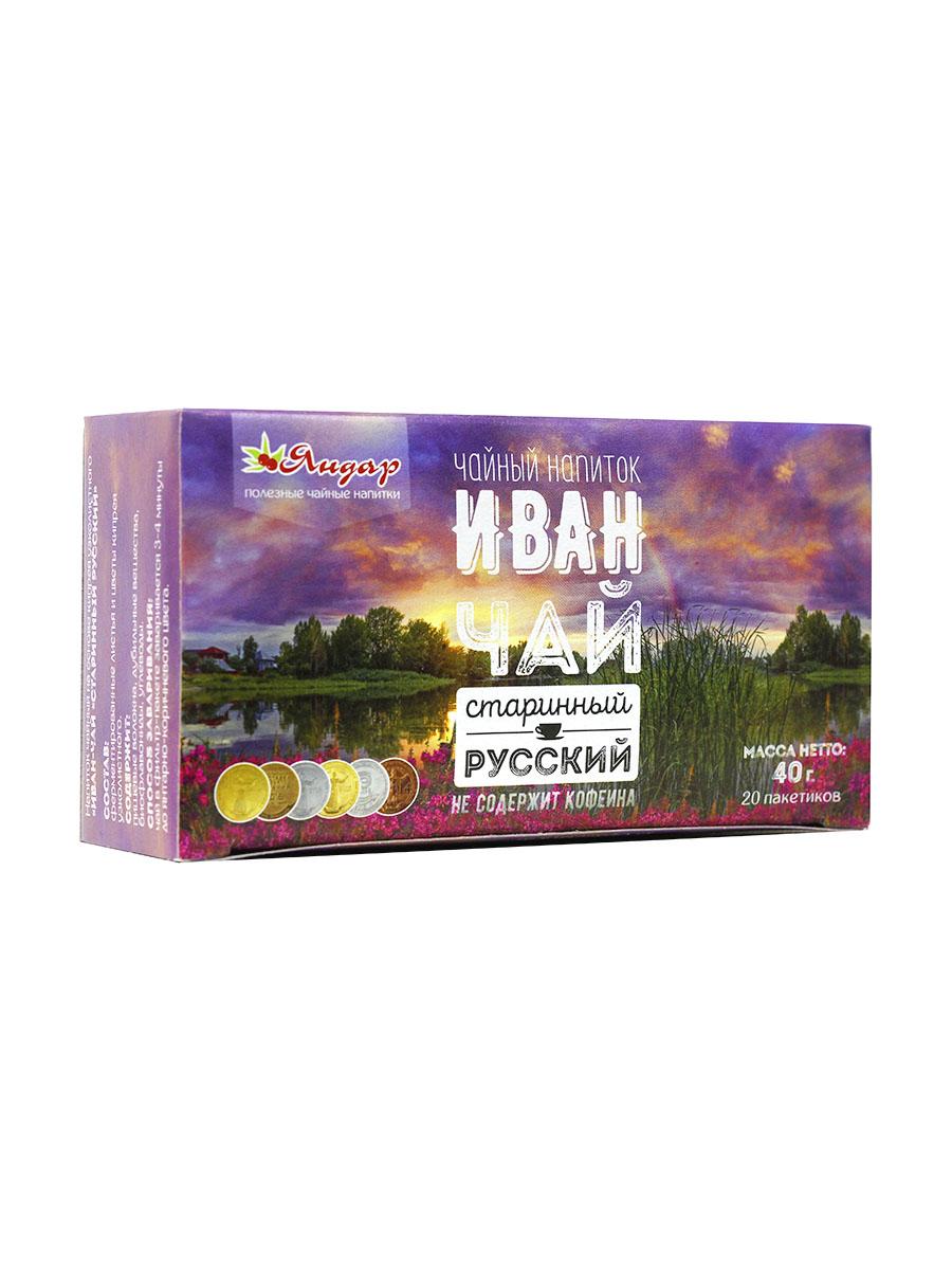 даников н целебный иван чай Чай в пакетиках Яндар Иван-чай Старинный Русский