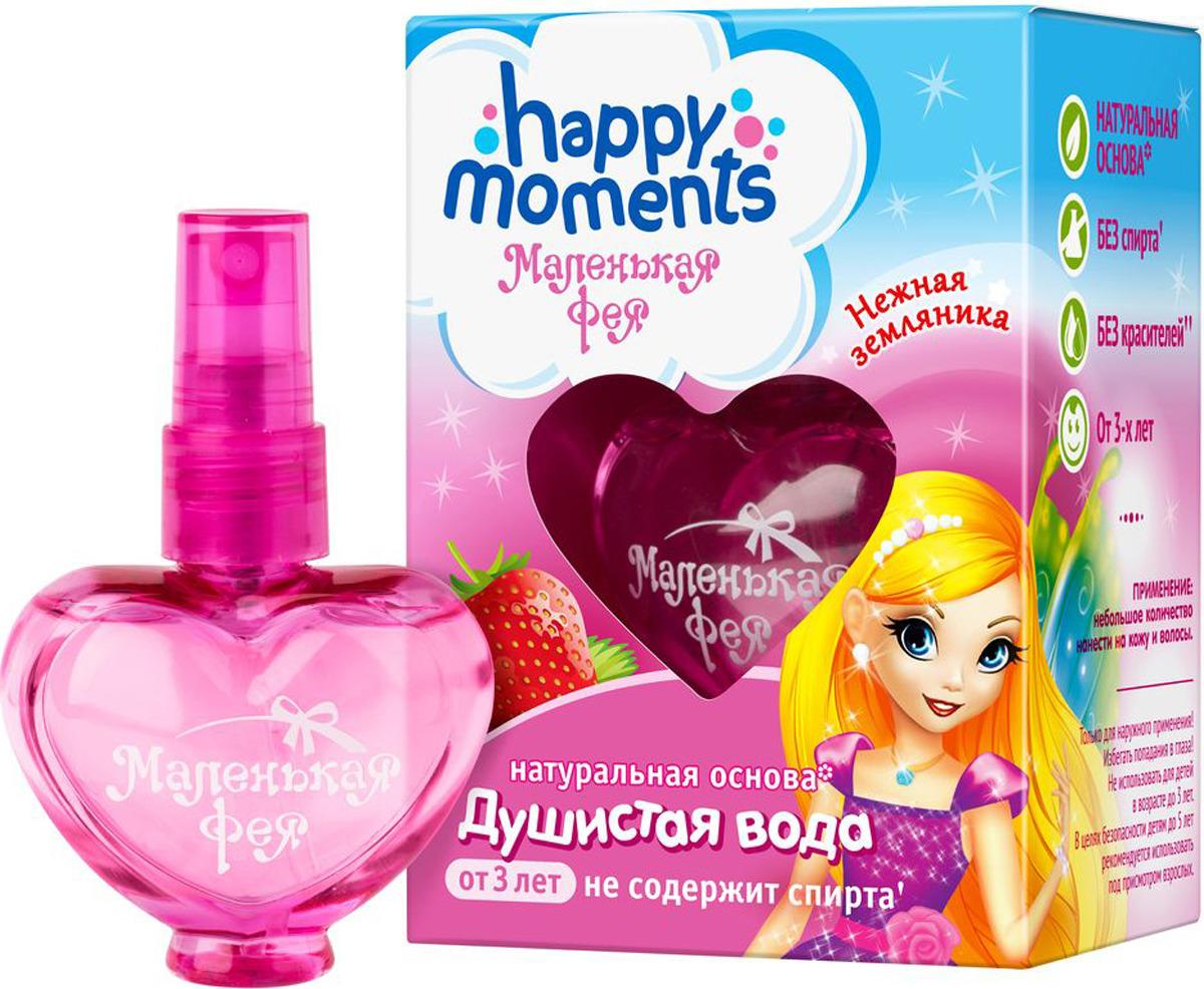 happy moments маленькая фея Маленькая Фея Детская душистая вода Нежная земляника 23 мл