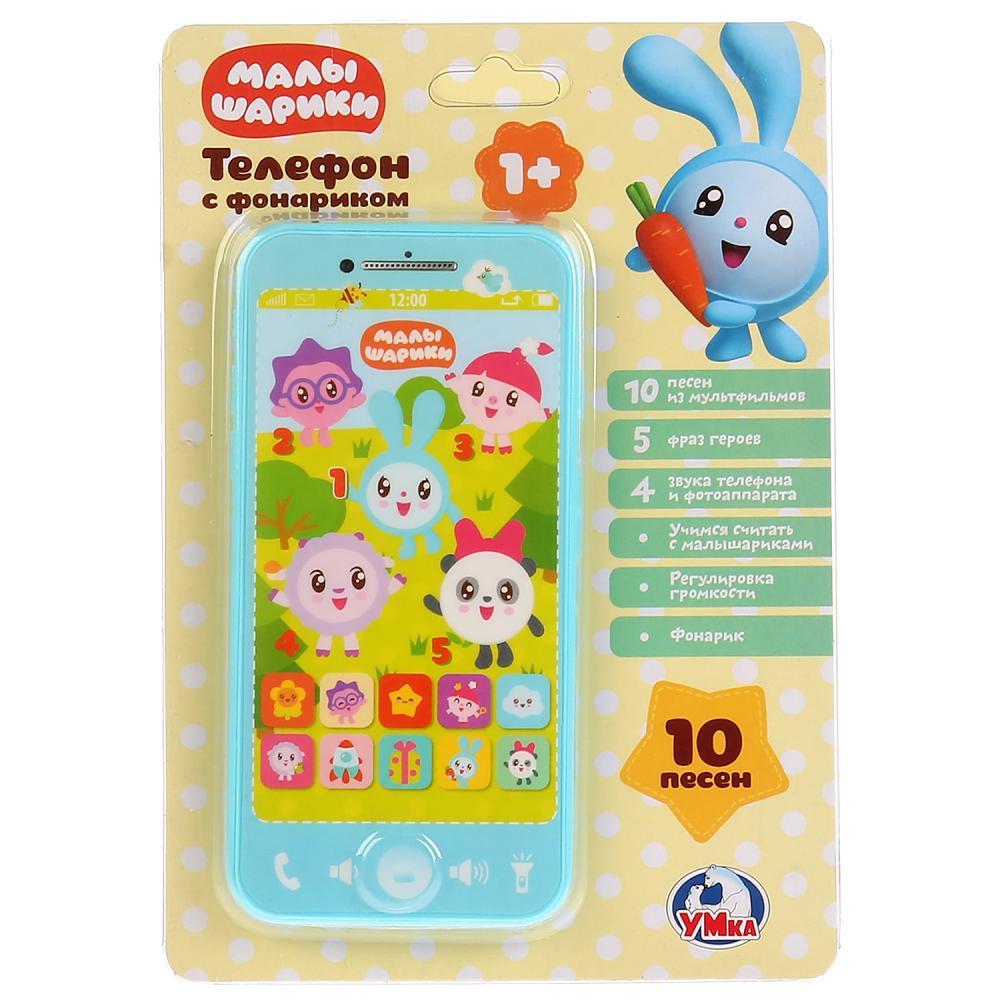 Развивающая игрушка Умка KH170002-WS1 умка развивающая игрушка телефон hx2501 20s