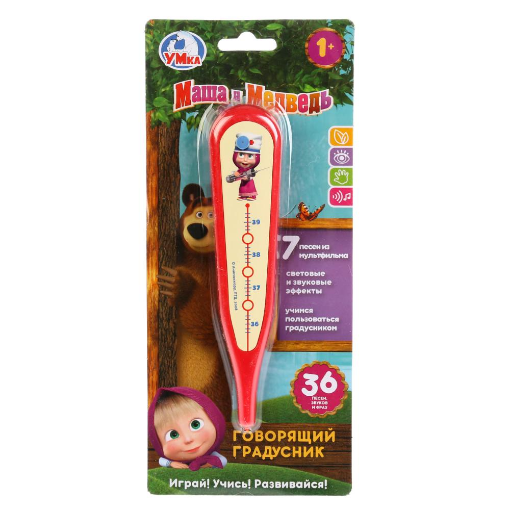 Развивающая игрушка Умка B1656847-R