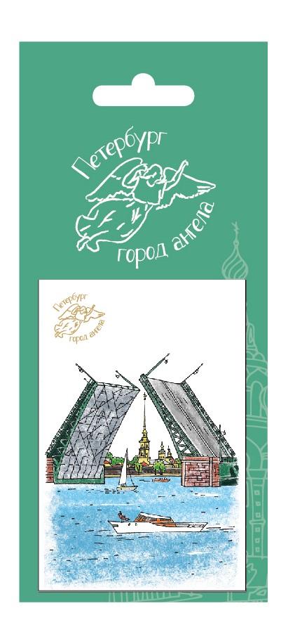Магнит С Минимакс Дворцовый мост с Петропавловской крепостью, Картон, Магнит цены онлайн