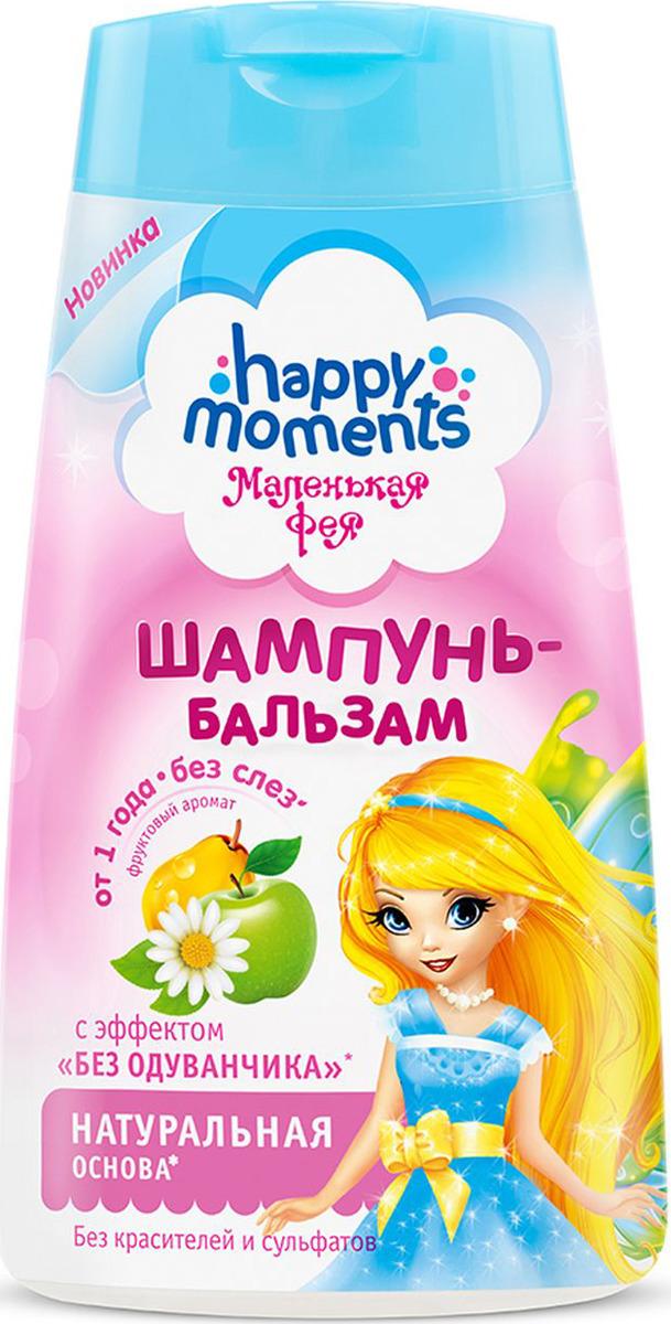 happy moments маленькая фея Маленькая Фея Happy Moments, 2в1 шампунь-бальзам детский без сульфатов, 240 мл