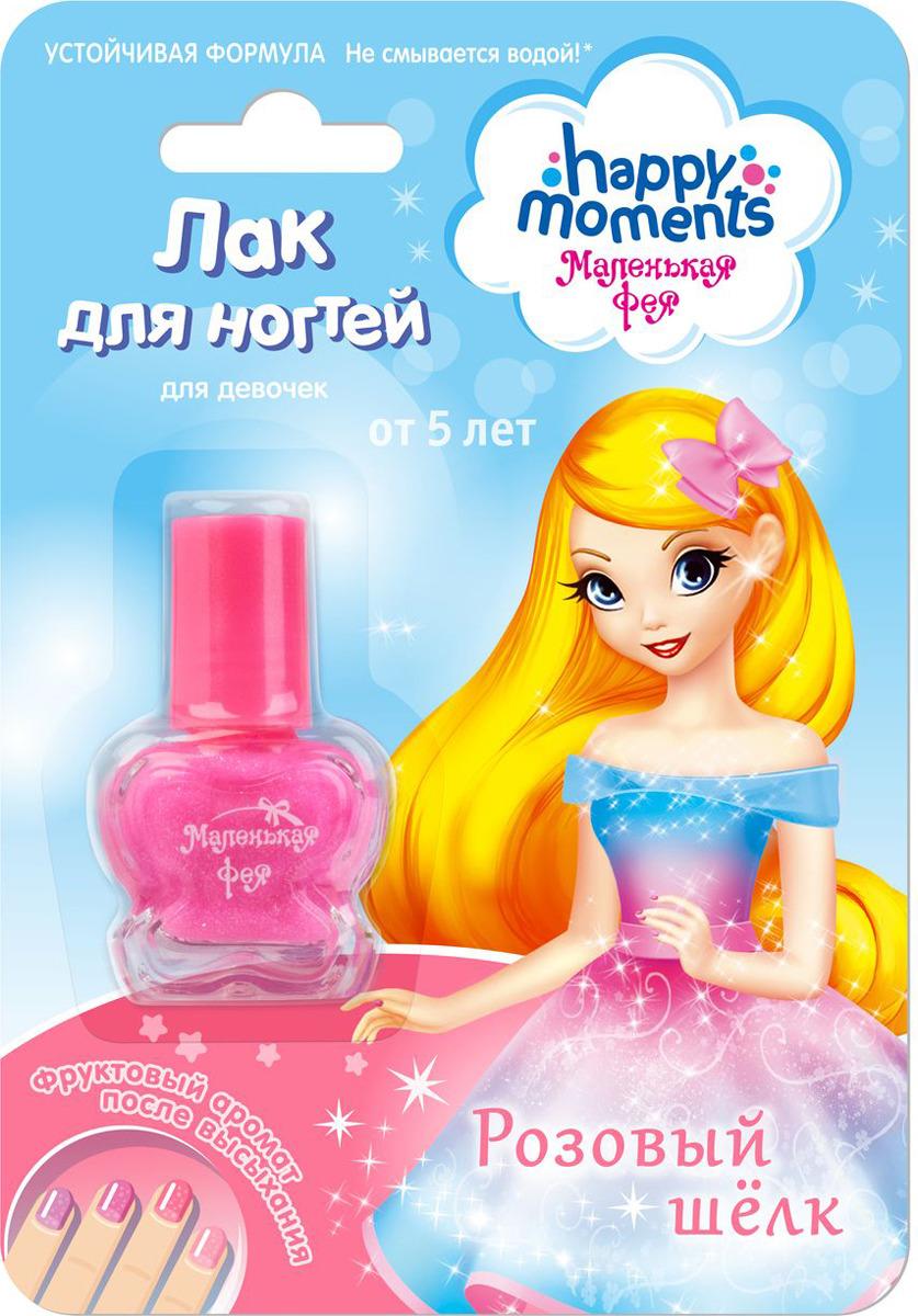 Маленькая Фея Детский лак для ногтей Розовый шелк 6 мл детская косметика маленькая фея официальный сайт