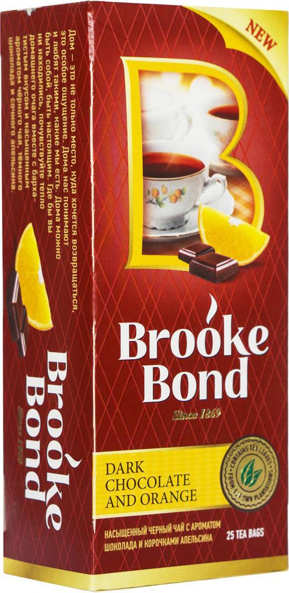 Brooke Bond Черный чай Темный шоколад и апельсин 25 шт helen brooke survive