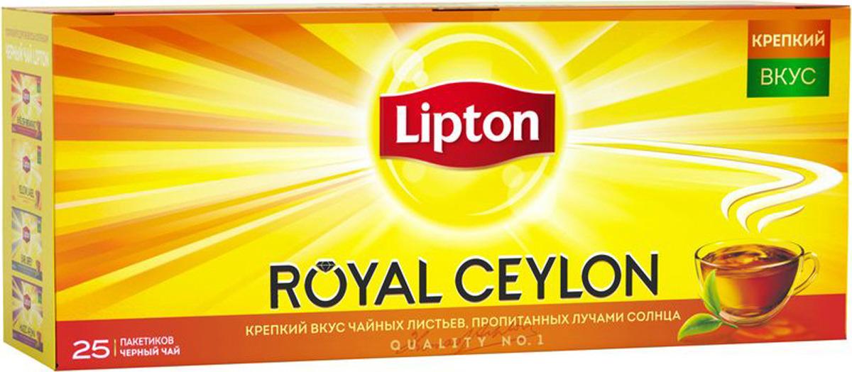 Lipton Черный чай Royal Ceylon 25 шт lipton черный чай heart of ceylon 100 шт
