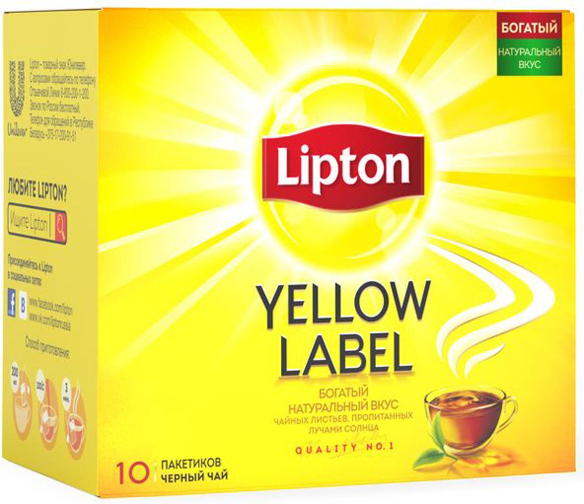 Lipton Yellow Label Черный чай Черный 10 шт чай lipton oriental temple зеленый байховый