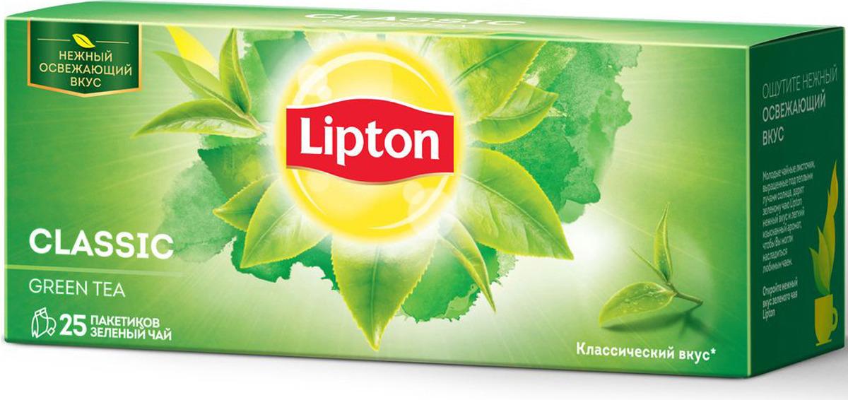 Lipton Зеленый чай Classic 25 шт dhl ems 1pc new nemicon hes 10 2hc
