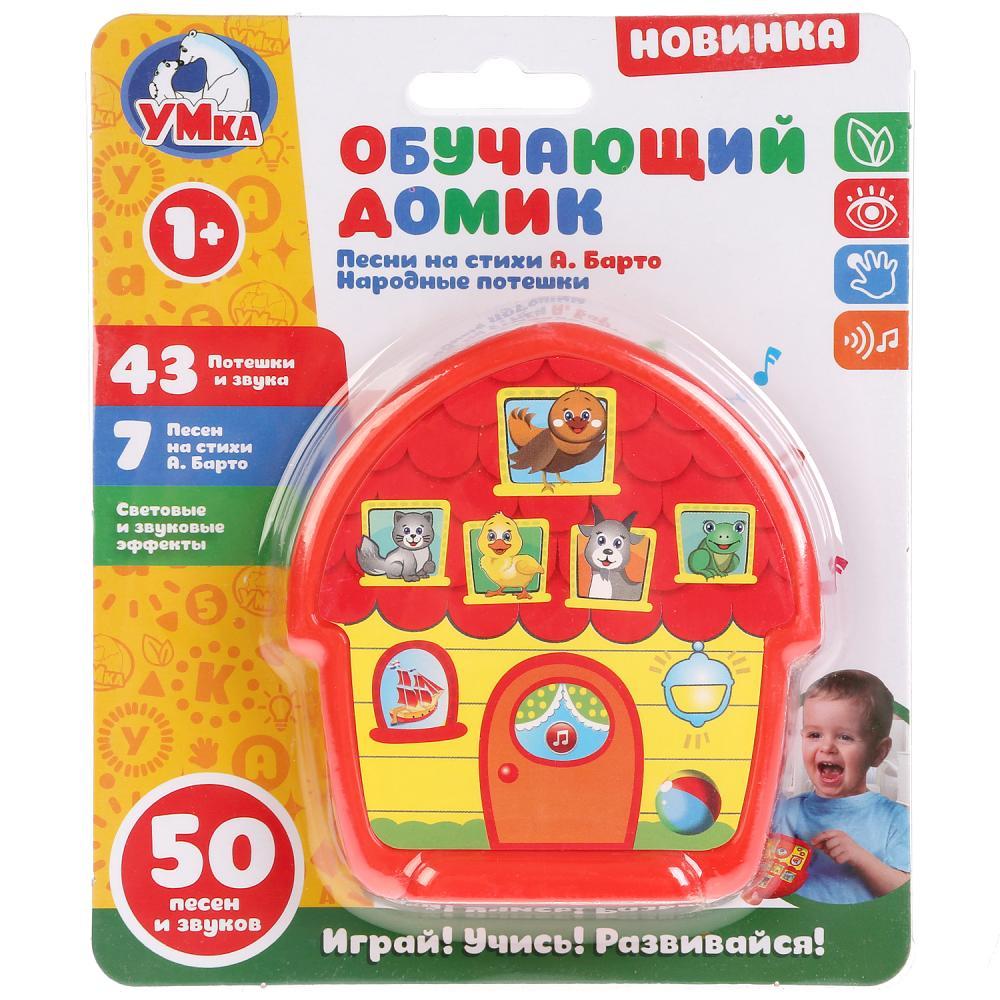 Музыкальная игрушка Умка HT776-R красный домик лилипут со светом и музыкой palplay цвет желтый красный синий