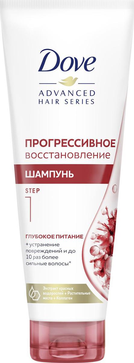 """Dove """"Advanced Hair Series"""" шампунь """"Прогрессивное восстановление"""", 250 мл"""