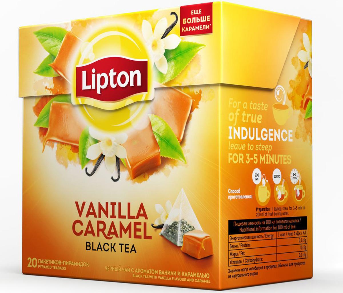 Lipton Черный чай Vanilla Caramel 20 шт полотенце для гурманов кекс пурпурный пион в карамели