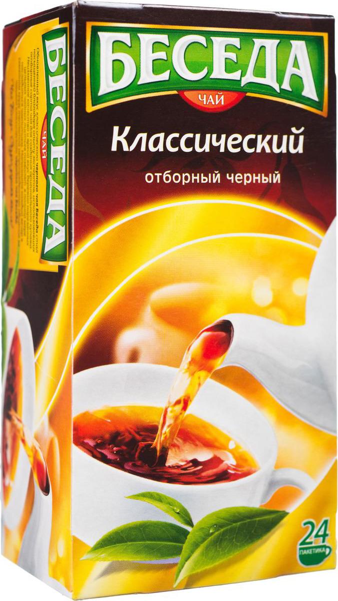 Беседа черный чай в пакетиках, 24 шт беседа черный чай в пакетиках 24 шт