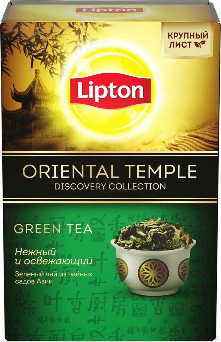 Lipton Oriental Temple чай зеленый листовой, 85 г чай lipton oriental temple зеленый байховый