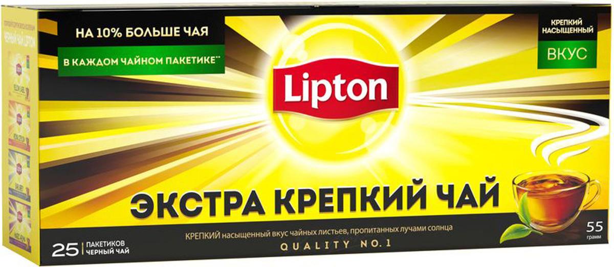 Lipton черный чай экстра крепкий в пакетиках, 25 шт летящая ласточка чай экстра 20 пакетики