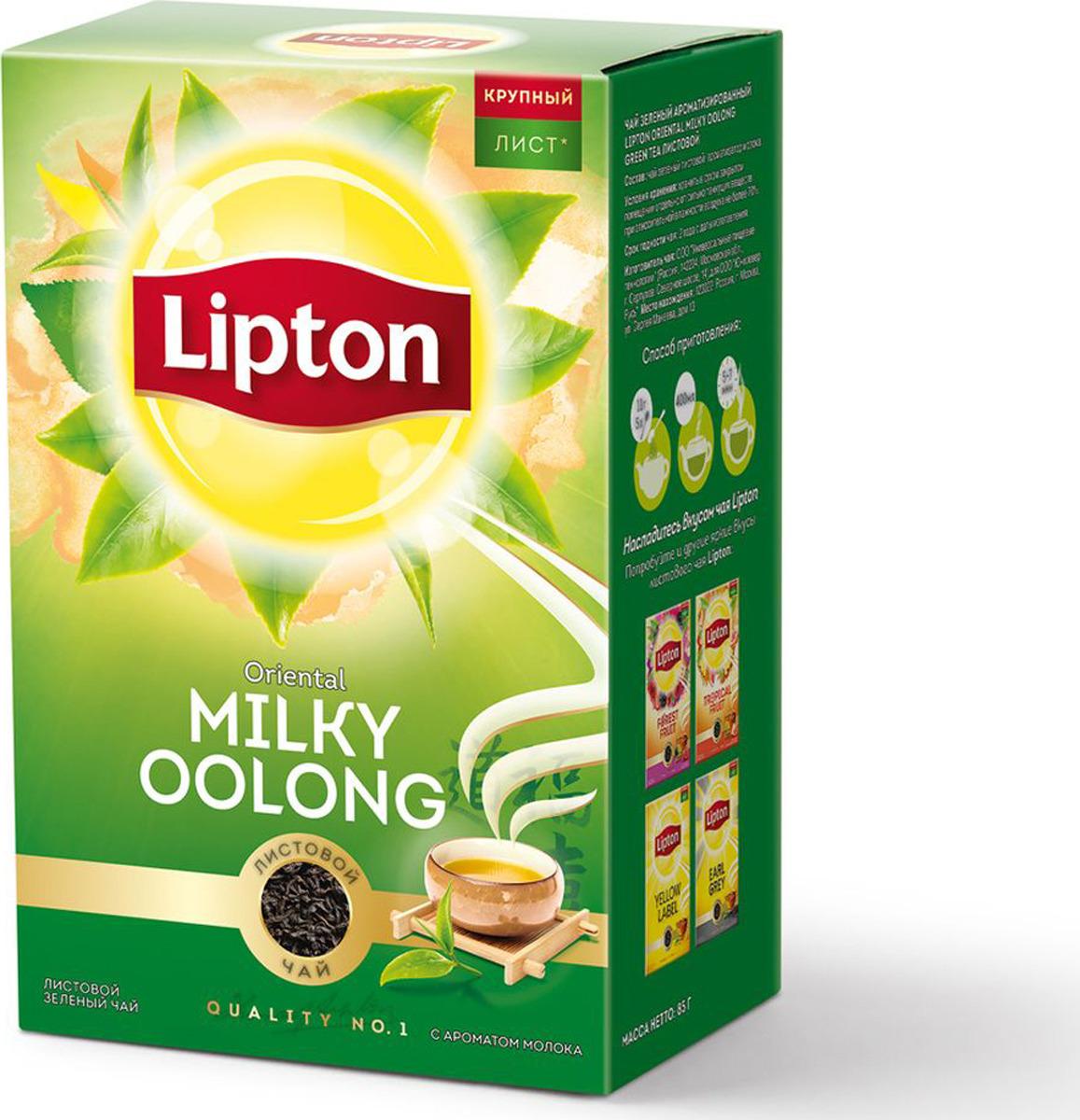 Lipton Milky Oolong зеленый листовой чай, 85 г чай lipton oriental temple зеленый байховый