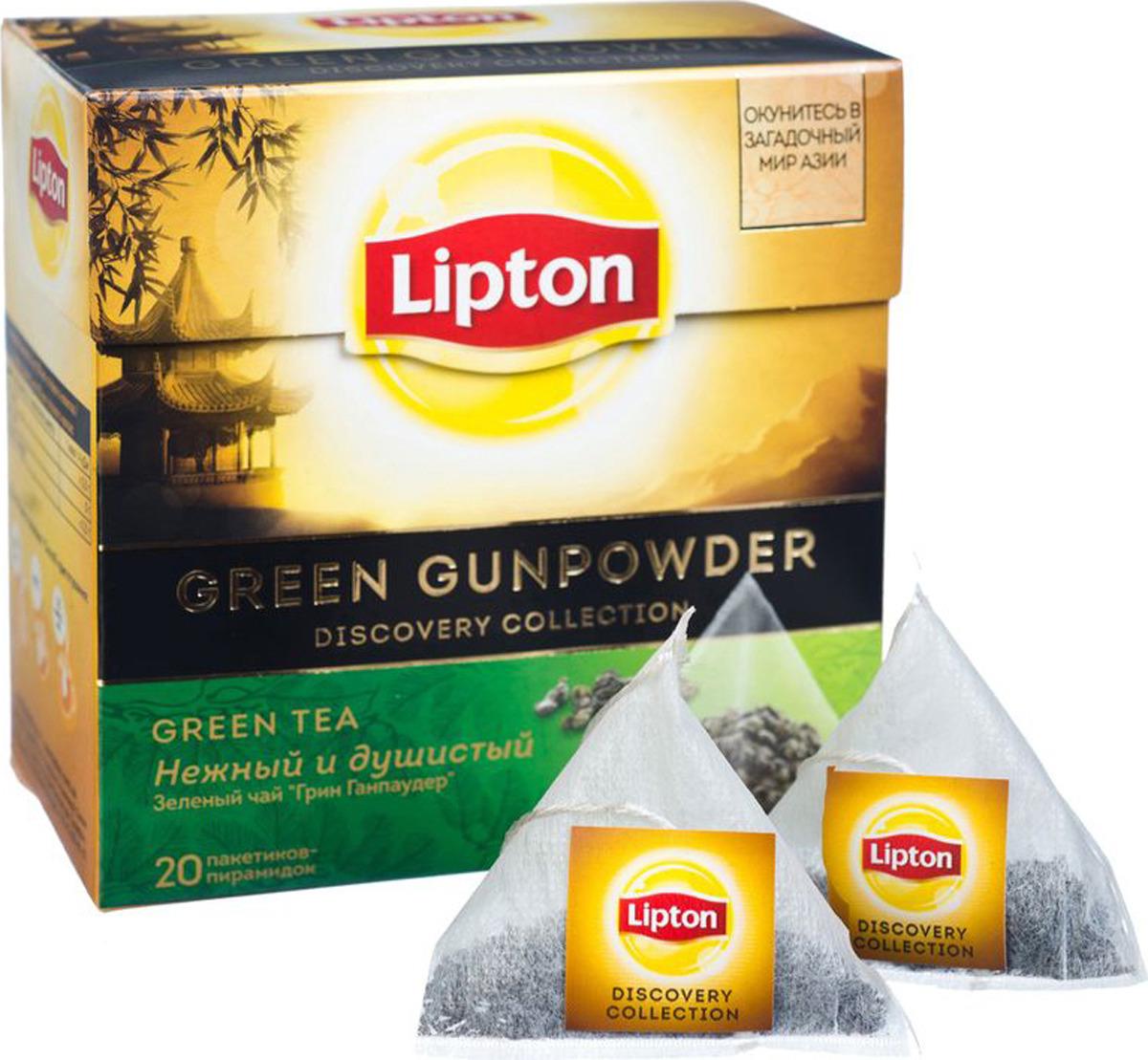 Lipton Зеленый чай Green gunpowder 20 шт цена